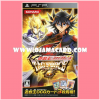 Yu-Gi-Oh! 5D's OCG PSP Tag Force 6