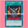 15AY-JPA36 : Black Luster Ritual / Chaos Ritual (Common)