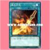 CIBR-JP066 : Burning Bamboo Sword (Normal Rare)