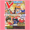 V Jump Magazine 9/2014 - No Card + Book Only