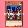 CIBR-JP032 : Soldier Dragon (Common)