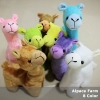 ตุ๊กตาตัว อัลปาก้า - alpaca มีให้เลือก 8 สี