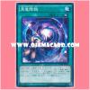 CPD1-JP019 : Dark Dragon Ritual / Black Dragon Descent (Common)