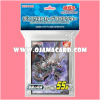 Yu-Gi-Oh! ARC-V Official Card Game Duelist Card Protector Sleeve - Darkest Diabolos, Lord of the Lair / Demon King of Darkness Diabolos 55ct.