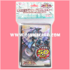 Yu-Gi-Oh! ZEXAL OCG Duelist Card Protector / Sleeve - Number 92 : Heart-eartH Dragon / Numbers 92 : Fake-Body God Dragon, Heart-eartH Dragon x50