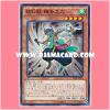 SPTR-JP005 : Hermit Youkai Kamamitachi / Kamamitachi of the Hermit Yokai (Common)