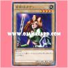 15AX-JPM14 : Kanan the Swordmistress / Woman Swordsman Kanan (Common)