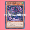 SECE-JP026 : Yosenju Magat / Yosenju Magatsusenran (Common)