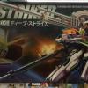 Deep Striker Plan303E