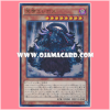 SR01-JP001 : Erebus the Netherworld Monarch (Ultra Rare)