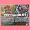 G Starter Set : Flower Maiden of Purity (VG-G-TD03+) - Deck