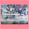 Trial Deck 14 : Seeker of Hope (VGT-TD14) ภาค 4 ชุดที่ 1
