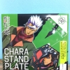 CHARA STAND PLATE 02