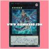 PP20-JP005 : Number 5: Doom Chimera Dragon / Numbers 5: Perishing-Gloom Dragon - Death Chimaera Dragon (Ultra Rare)