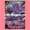 PR/0193TH : เทพปีศาจสุดชั่วร้าย, โกคุ ยามิเกโด (Evil Deity Evil Demon, Goku Yamigedo) - แบบโฮโลแกรมฟอยล์