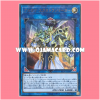 PP20-JP001 : Arcana Extra Joker (Ultra Rare)
