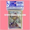Bushiroad Sleeve Collection Mini Vol.147 : Knight of Rising Sunshine, Gurguit x60