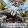 PR/0041TH : นักดาบแสงคู่ มาฮาอุส (Twin Shine Swordsman, Marhaus)