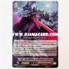 G-CP03/004TH : มังกรผู้พิชิต, คลาเร็ตซอร์ด•ดราก้อน (Supremacy Dragon, Claret Sword Dragon) - RRR แบบโฮโลแกรมฟอยล์