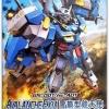 Gundam Avalanche Exia HG