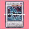 TSHD-JP040 : Black-Winged Dragon / Black-Feather Dragon (Ultra Rare)