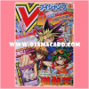 V Jump Magazine 8/2014 - No Card + Book Only