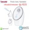 Pureo lonic Hydration เครื่องพ่นไอน้ำสำหรับผิวหน้า รุ่น FC72 by Beurer รับประกัน 3 ปี