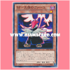 SPTR-JP039 : Blackwing - Vayu the Emblem of Honor / Black Feather - Vayu the Grand Flag (Common)