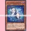 SHSP-JP019 : Yuki-onna of the Ghostrick (Rare)