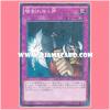 MB01-JP038 : Shattered Axe (Millennium Rare)