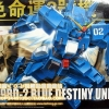 RX-79BD Blue Destiny Unit 2