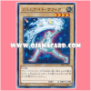 SPRG-JP028 : Gem-Knight Sapphire / Gem-Knight Saphire (Normal Parallel Rare)