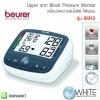 เครื่องวัดความดันโลหิต ที่ต้นแขน Beurer Upper arm Blood Pressure Monitor รุ่น BM40