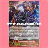 G-FC01/012TH : มังกรนินจาหกภพ, โจรูริรากัน (Rikudo Stealth Dragon, Jorurirakan) - RRR แบบโฮโลแกรมฟอยล์
