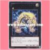 DP13-JP021 : Number 56: Gold Rat / Numbers 56: Gold Rat (Rare)