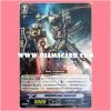 G-TD01/006TH : สตีมไฟท์เตอร์•แอมเบอร์ (Steam Fighter, Amber) - แบบโฮโลแกรมฟอยล์