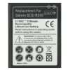 2300mAh Battery Samsung Galaxy S 3 III (Original Version)