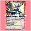 R P13-01 : มังกรแสงสายฟ้า ไลท์-ซีดวูม (Lightning Dragon Write Jikuvurumu)