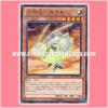 LVAL-JP030 : Bujingi Hare / Bujingi Sagusa / Kusagusa-no-Mono-no-Hire (Rare)