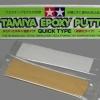 TAMIYA EPOXY PUTTY