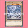 MVPI-JP002 : Blue-Eyes White Dragon (Kaiba Corporation Common) 98%