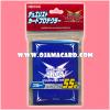 Yu-Gi-Oh! ARC-V OCG Duelist Card Protector / Sleeve - Blue 2ct. 95%