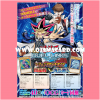 Yu-Gi-Oh! Duel Links Legend Deck Guide : Yami Yugi VS Seto Kaiba - No Deck + Book Only