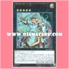 EP14-JP018 : Sacred Noble Knight of King Artorigus / Divine Holy Knight King Artorius (Ultra Rare)