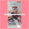 G Clan Booster 1 : Academy of Divas (VG-G-CB01) - Booster Box