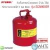 ถังเก็บสารเคมี,ของเหลว น้ำมัน ไวไฟที่สามารถระเบิดได้ 5 Gal สีแดง (SAFETY CAN- RED)