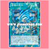 SPTR-JP008 : Youkai Shrine of Trials (Normal Parallel Rare)