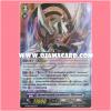 MCP01/S05TH : สตาร์เวเดอร์, บลาสเตอร์•โจ๊กเกอร์ (Star-vader, Blaster Joker)