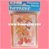 Character Sleeve Collection HG - Ojamajo Doremi: Hazuki Fujiwara (EN-007) 65ct.