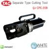 Separate Type Cutting Tool รุ่น CPC-20B ยี่ห้อ TAC (CHI)